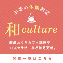 和culture