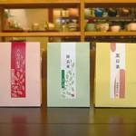 【新商品】色と大きさがかわいい。茶葉ミニパッケージ
